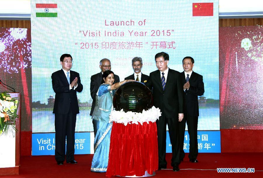 Ван Ян принял участие в церемонии открытия Года индийского туризма в Китае