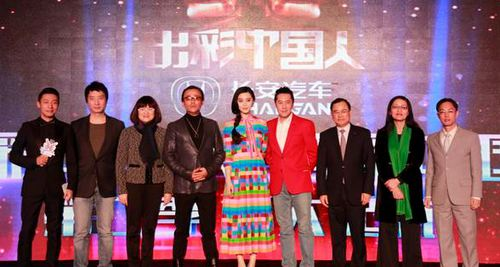 《出彩中国人》第二季