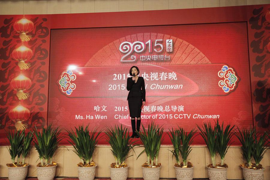 Ха Вэнь, Генеральный режиссер программы «Новогоднего гала-концерта 2015»