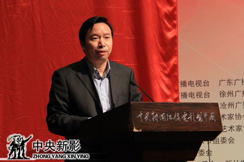 中央新影集团副总裁、总编辑郭本敏主持系列活动