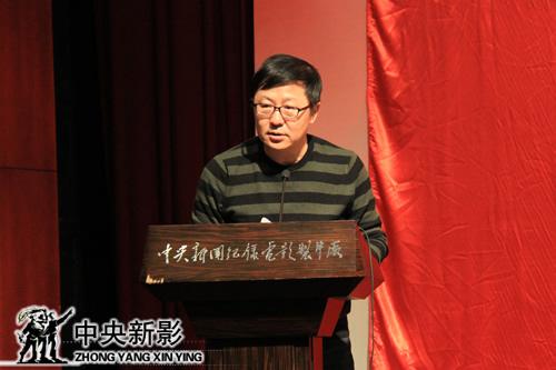 中国电视艺术家协会电视剧工作委员会副主任李洋发布全国微电影春晚相关新闻