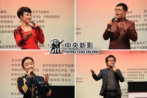 青年优秀歌手李娜、侯觉、范陆、胡世明现场演唱