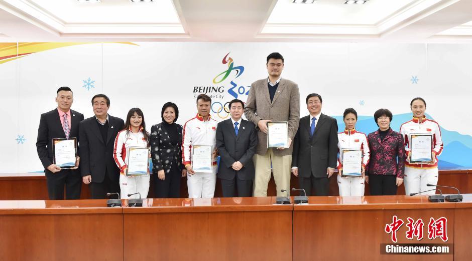 Заявку Китая на проведение Игр представят в Куала-Лумпуре 6 спортсменов
