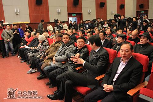 出席发布会的领导及嘉宾
