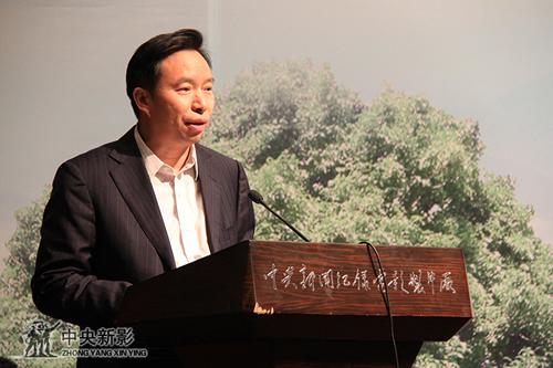 中央新影集团副总裁、总编辑郭本敏主持活动