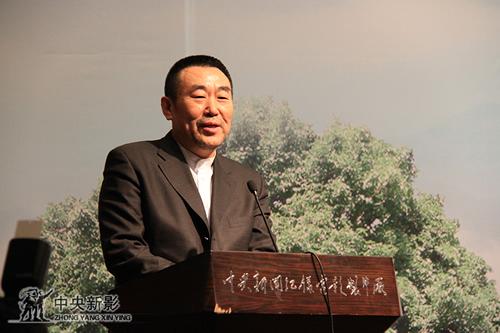 中央电视台副台长、中央新影集团董事长兼总裁高峰致辞