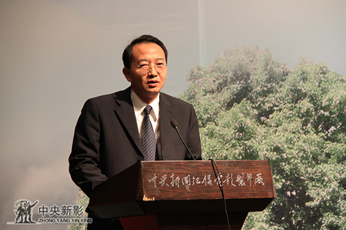 中共临沧市委副书记、市长杨浩东致辞