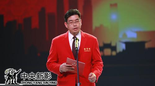 丝瓜成版人性视频app融资城网络副主任柯立新致辞