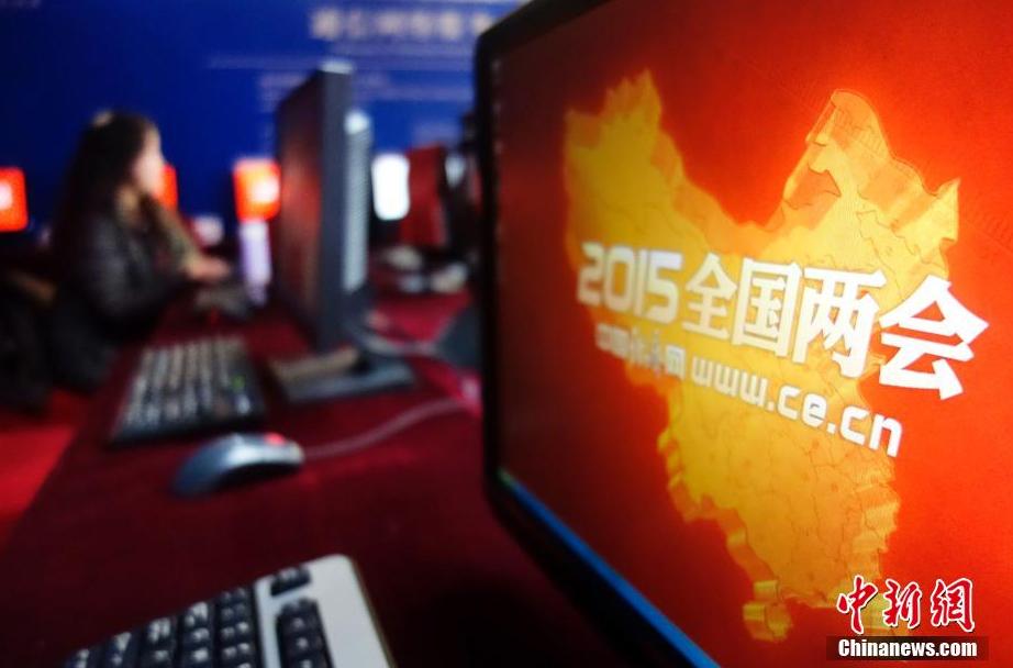 Chine : préparation de 2 sessions politiques majeures