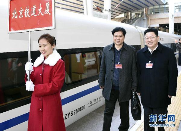 Derniers préparatifs avant le début de la Conférence consulative politique du peuple chinois