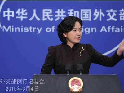 外交部微博_qq空间新浪微博腾讯微博qq微信 原标题:   3月4日,中国外交部举行例行