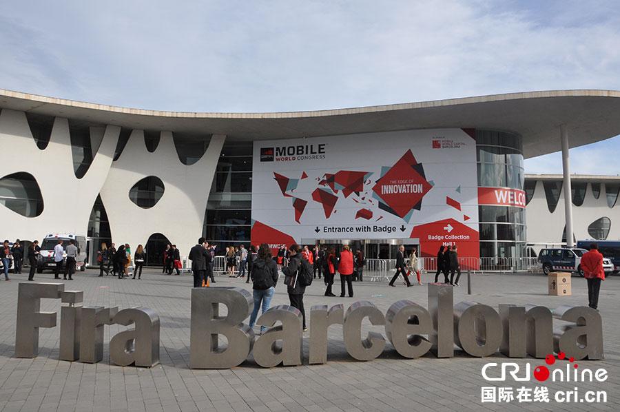 На Всемирном мобильном конгрессе в Барселоне обсудили развитие сетей 5G