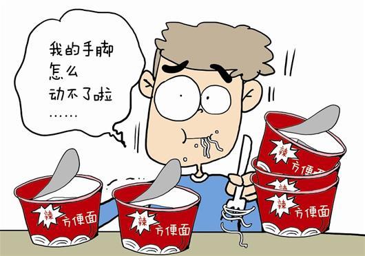 甲亢患者吃方便面吃得 瘫痪 系体内严重缺钾所