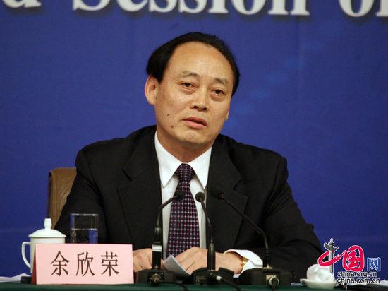 La Chine veut accélérer  le processus de modernisation