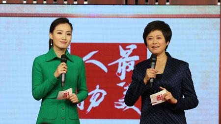 著名主持人敬一丹和中国网络电视台美女主持人常婷共同主持活动