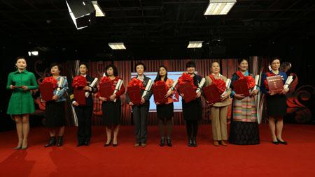 在全国最美女性发布现场见证代表们的荣耀一刻