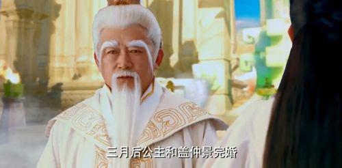 吴夲下凡确定玉玺就藏在鲍大银家妖树下,青竹和秦大悲前来破除妖法