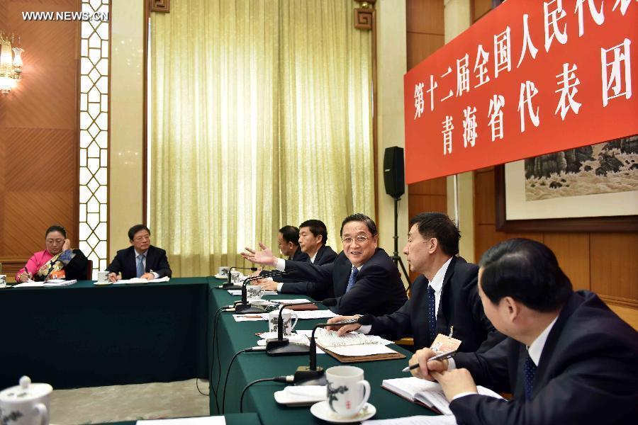 يو تشنغ شنغ والمشرعين من مقاطعة تشينغهار
