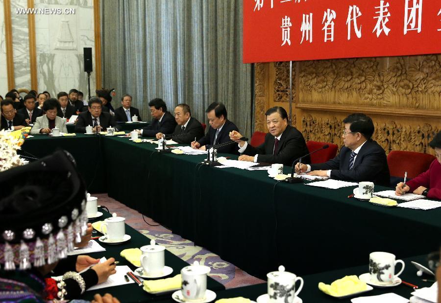 ليو يون شان والمشرعين من مقاطعة قويتشو