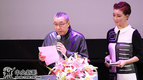 评委李亭(左一)宣布剧情片类优秀作品获奖名单