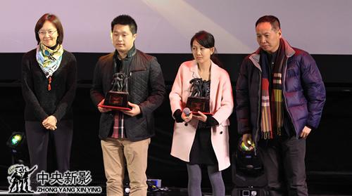 总裁助理、副总编辑张力(右一),证券频道节目总监刘奕奕(左一)为获优秀微电影类节目奖者颁发奖杯