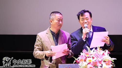 评委余立军(左一)、郭宝通宣布优秀少儿类节目奖获奖名单