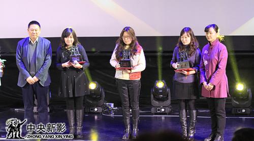 总裁助理、副总编辑张跃(左一),人力资源部主任李岩(右一)为获优秀少儿类节目奖者颁发奖杯