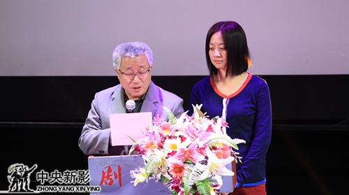 评委史晓强(左一)、吴金越宣布集团年度频道优秀节目奖获奖名单