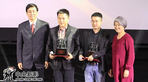 新影网副总经理程喆林、纪录片发展研究中心主任王一岩为获年度频道优秀节目奖者颁发奖杯