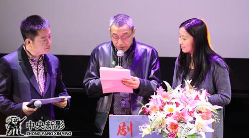评委李亭(左二)、崔颖(左三)宣布集团年度单项奖获奖名单