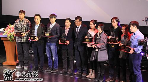副总裁赵捷(左五)为获集团年度评委会特别奖者颁发奖杯