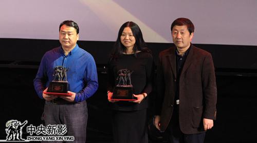 副总裁马维民(右一)为获集团年度最佳创新奖者颁发奖杯
