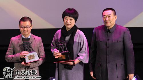 中央电视台副台长、中央新影集团董事长兼总裁高峰(右一)为获集团年度节目大奖者颁发奖杯