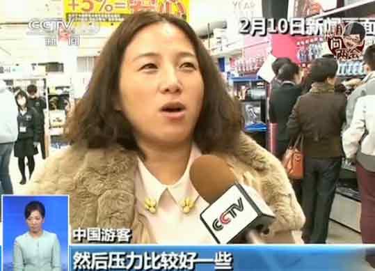 [小明问两会]日本马桶盖为啥如此受欢迎?
