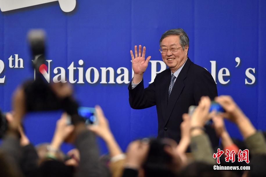 La banque centrale chinoise reste prudente