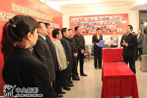 大型纪录片《大国治水》总导演杨书华介绍项目情况。