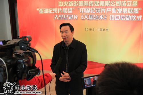 中央新影集团副总裁郭本敏接受采访