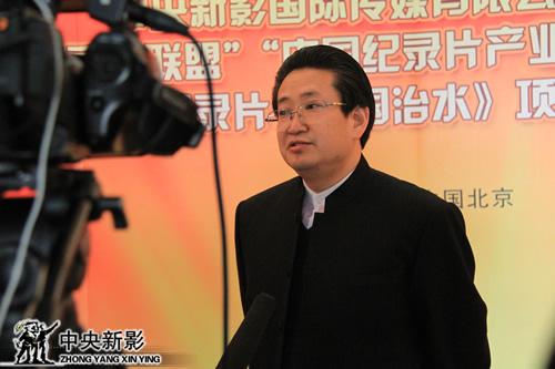 大型纪录片《大国治水》总导演杨书华接受采访
