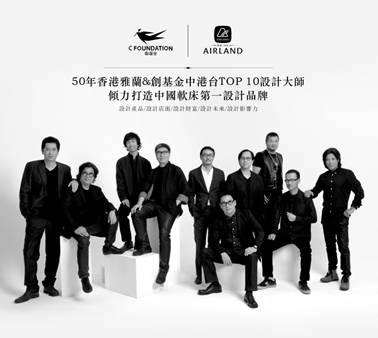 2015深圳国际家具展,50年雅�m,为您而来!