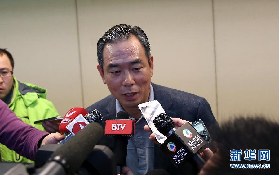 Цай Чжэньхуа, Председатель Всекитайской федерации футбола