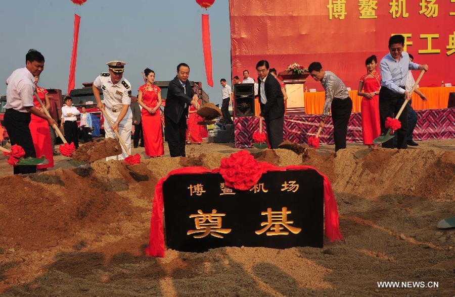На острове Хайнань началось строительство аэропорта, предназначенного для обслуживания участников ежегодных сессий Боаоского азиатского форума