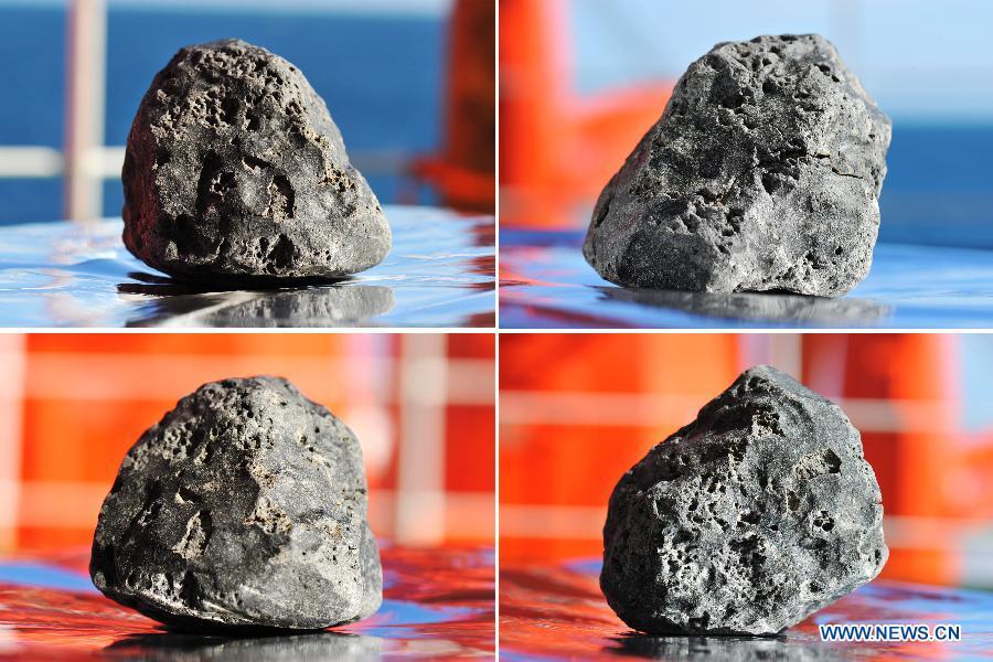 Китайские ученые обнаружили в Антарктиде метеорит от астероида Веста весом 1300 г