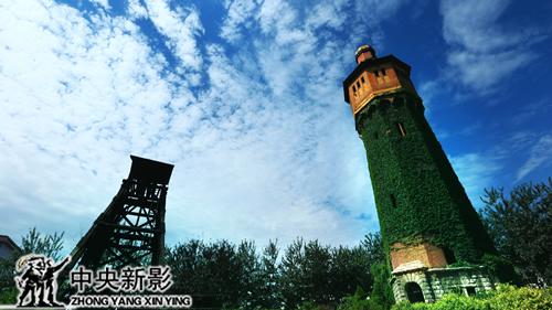 井陉矿南井井架和皇冠塔