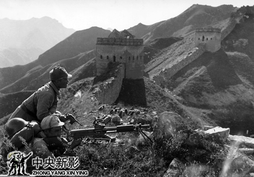 沙飞作品《八路军战斗在古长城》