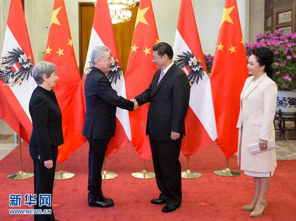 Le président chinois accueillie son homologue autrichien à Beijing
