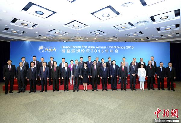 Visions d'unité de l'Asie du futur