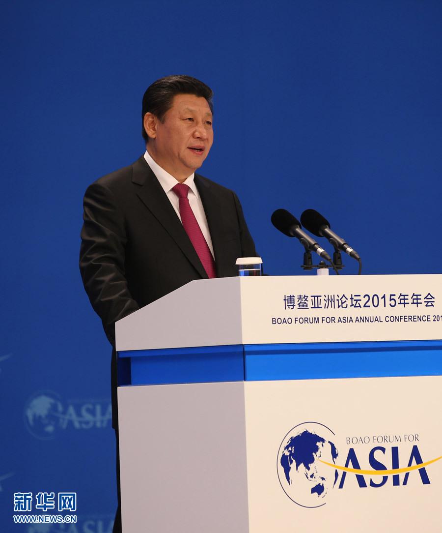 3月28日,国家主席习近平在海南博鳌出席博鳌亚洲论坛2015年年会开幕式并发表主旨演讲。新华社记者 兰红光 摄