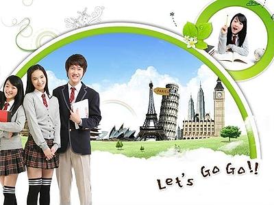 教育:海外留学、学术交流、就业更多元