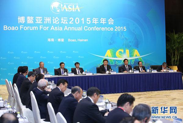 4ème et dernier jour du forum de Bo'ao 2015