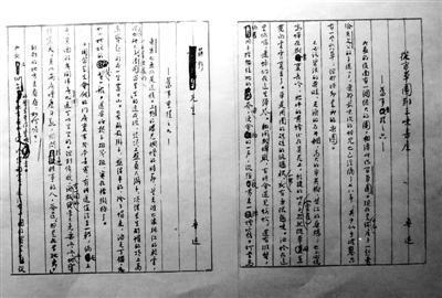 现为上海交大中国作家手稿研究中心主任